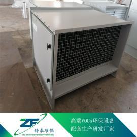 铮奉环保蜂窝活性炭吸附箱,压铸废气净化装置,颗粒活性炭净化装置ZF-HX-15000