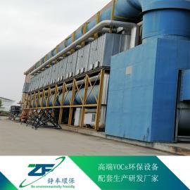 铮奉环保包装印刷活性炭吸附脱附催化燃烧AG官方下载,化工废气吸附脱附一体机ZF-ECO-50000