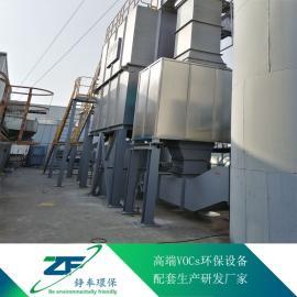 铮奉环保RCO蓄热式催化燃烧炉,RCO,RCO催化炉ZF-RCO-5000