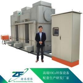 铮奉环保蓄热式催化燃烧炉,RCO催化氧化炉,RCO炉ZF-RCO-1000~15000