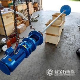 lan宝石shuang曲面涡流搅拌机 水翼式叶轮搅拌qiGSJ-500-2.2