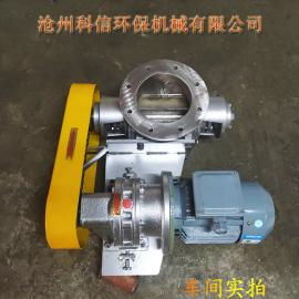 科信星型卸料器 耐腐蚀关风机星型卸灰阀YJD-A型