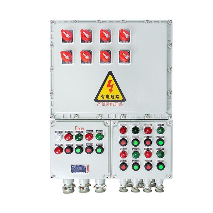 隔爆防爆接线箱动力照明仪表箱配电箱开关箱防爆控制箱配电柜