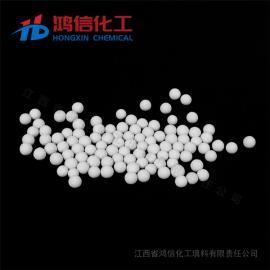鸿信化gong环保 散dui填料 惰性氧化lv瓷球