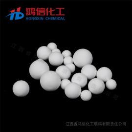 ��信化工�h保 散堆填料 高�X瓷球