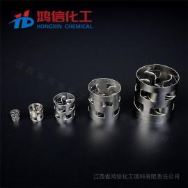 鸿信化工环保 鲍尔环填料 金属鲍尔环