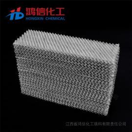 鸿信化工环保 规整填料 金属丝网波纹填料
