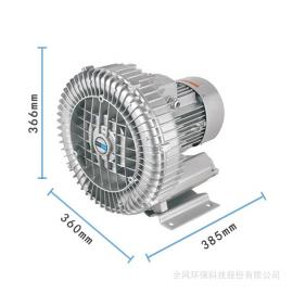 2.2KW旋涡风机 增氧气泵RB-61D-2