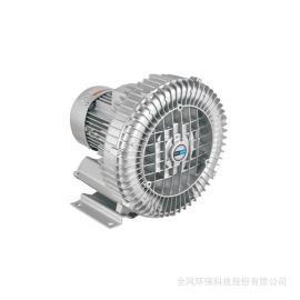 全风3kw高压风机rb-61d-3