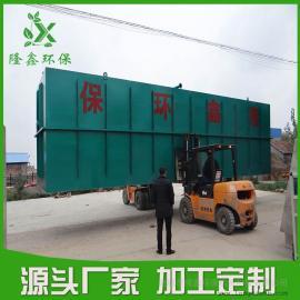 100吨一体化yangzhi污shui处lishe备 1000头yang猪场污shui处lishe备-隆鑫huan保