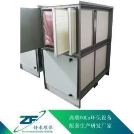 �P奉�h保油�F干式�^�V器,水�F干式�^�V�b置ZF-GL-40000