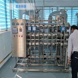 致水环保GMP纯化水系统ZSY-2000L