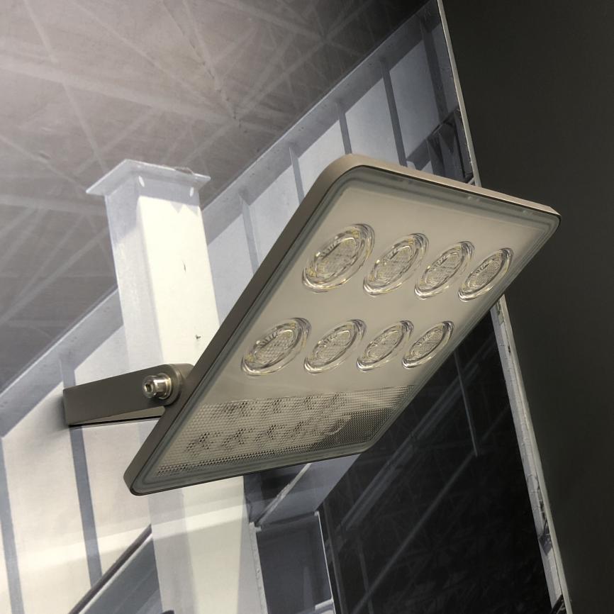 OPPLE欧普照明IP66户外防水防震IK06防爆LED投光灯T01