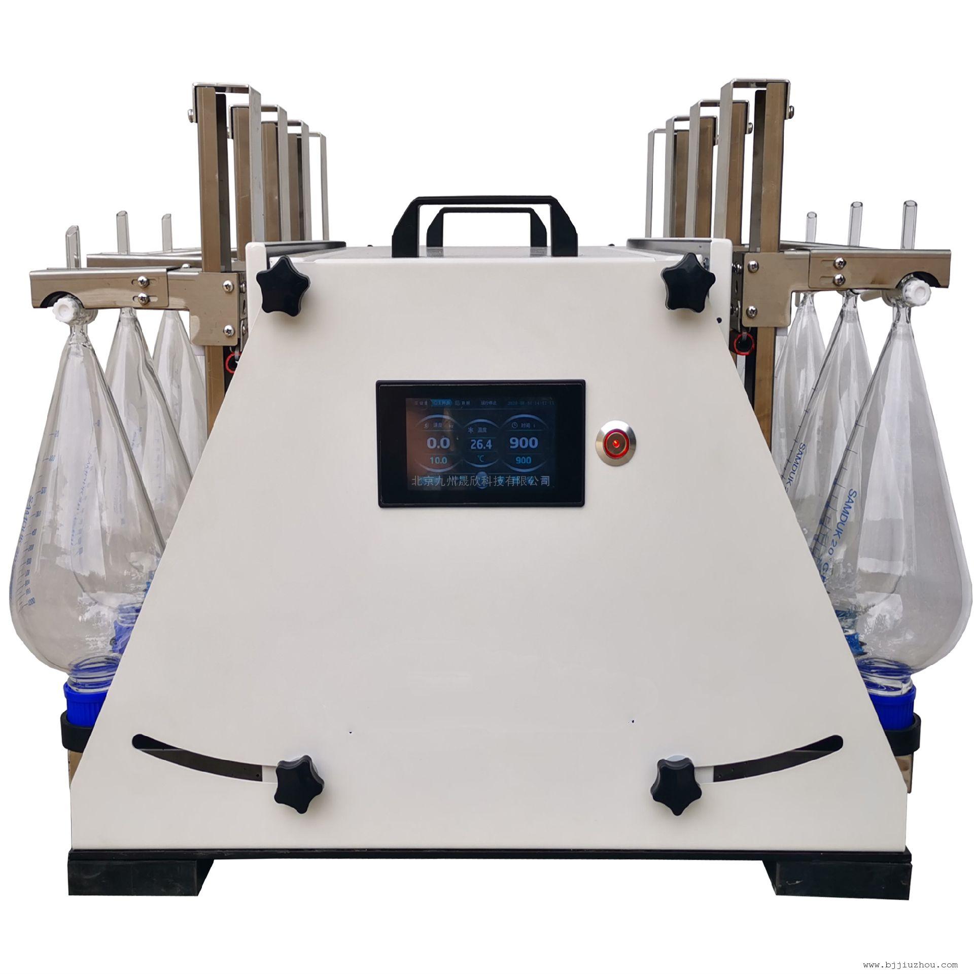 分液漏斗垂直振荡器、液液萃取仪九州晟欣JZ-CS