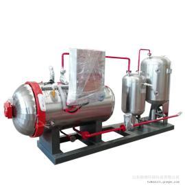 翰德病死动物无害化处理设备 屠宰废弃物湿化机HDXHJ-100