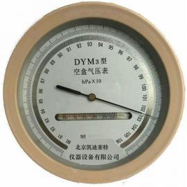 君达空盒气压表