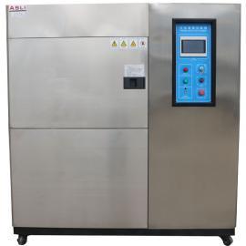 ASLI进口冷热冲击试验箱