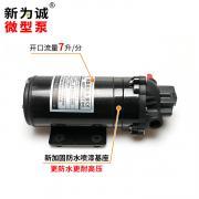 新为诚高压水泵HSP11050T