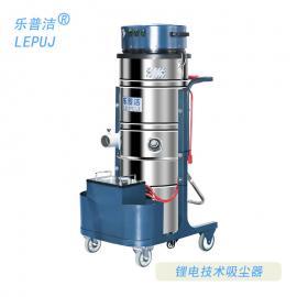 �zhi战啵�LEPUJ)吸粉尘zhuang修da磨工业用锂手推式电池da容量工业吸尘器LP100