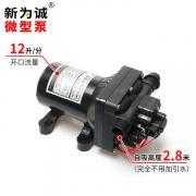 新为诚展示台微型水泵CSP38120X