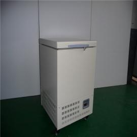 德馨永佳重型脚轮设计冷冻箱零下40度低温保存金枪鱼DW-40-W056