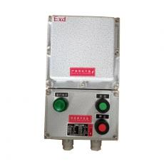 BQD53-12A铝合金防爆电磁起动器