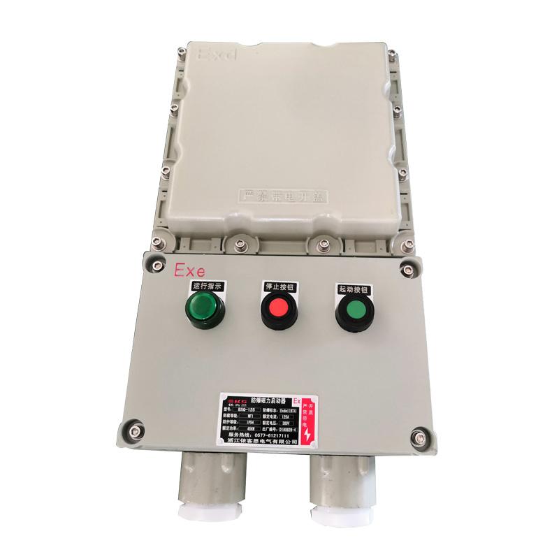 IIC防爆磁力启动器BQD53-9A