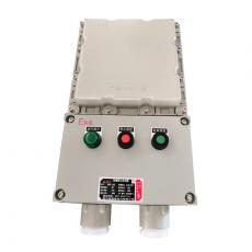 大功率防爆磁力启动器300*500*200