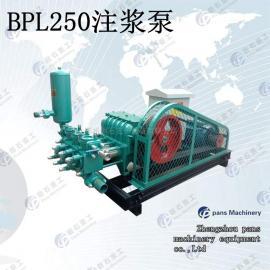 磐石牌BPX250钻机冲水注浆泵,三缸变频往复式泥浆泵