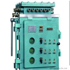 隔爆型阀门矿用隔爆兼本安型组合控制箱KXJZ-1140KXJZ-660v1*12