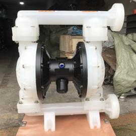 工博QBY化工颜料专用气动隔膜泵 气动输送泵