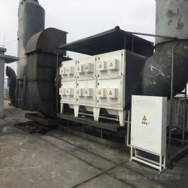 杉盛绿源包胶黑烟净化设备、包胶黑烟处理工程SSJD-20K