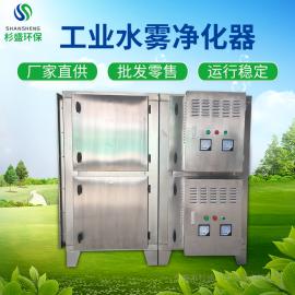杉盛绿源工业动态油雾净化器设备SSDT-30K