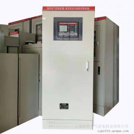 赞略水泵控制箱3CF认证喷淋泵控制柜