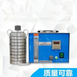 海特尔六级筛孔撞击式 气溶胶采样器HT-F3