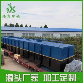 地埋式污水处理设备 地埋式一体化废水处理设备-隆鑫环保
