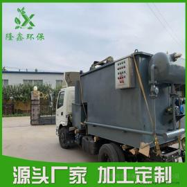 电絮凝设备 电解气浮机 电镀污水处理设备-隆鑫环保