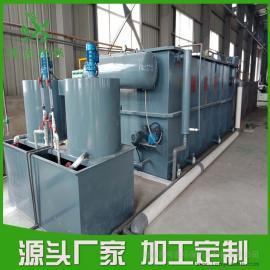 隆鑫环保洗涤污水处理一体化设备 酒店洗涤污水处理成套设备 -