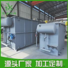 高浓度臭氧水一体机 高浓度有机污水处理设备-隆鑫环保