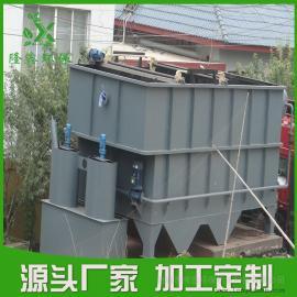 100立方冶金污水处理设备 冶金废水处理设备-隆鑫环保