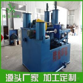 100立方造纸污水处理设备 造纸废水处理设备-隆鑫环保