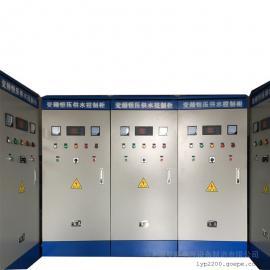 赞略变频水泵hengya变频控制柜qi动柜75/90kw一拖一ZLK-1BP-75