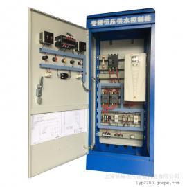 赞略变频水泵hengya变频控制柜qi动柜1.1/2.2/3/4/5.5kw一拖一ZLK-1BP-1.1