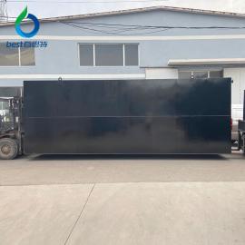 百思特地埋式油水分离污水处理设备BEST