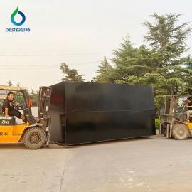 百思特地埋式面粉厂污水处理设备BEST