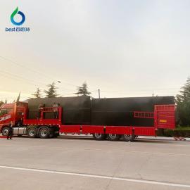 百思特地埋式蒸馏污水处理设备 BEST