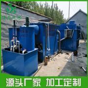 塑料颗粒加工废水处理工程 塑料袋加工污水处理设备――隆鑫环保