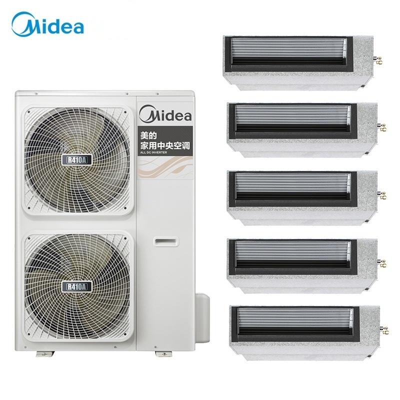 Midea(美的)美的商用中央空调MDV-V侧出风多联机 美的空调侧出风外机MDV-224W/DSN1