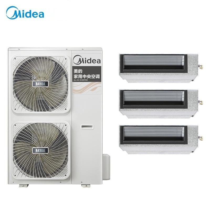 Midea(美的)美的空调玲珑系列全直流变频家用一拖四五六wifi 远程网关智控MDVH-V120W/N1-5R1LL(E1)