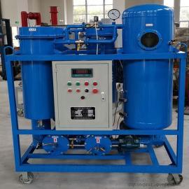 通瑞汽轮机油脱水破乳化滤油机、在线脱水真空滤油机ZJC-10
